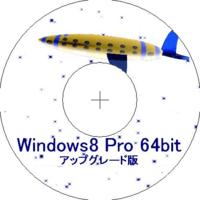 Win8pro64_2