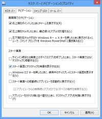 09_px210_2