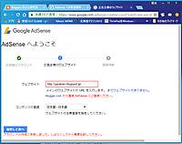 Adsense02261